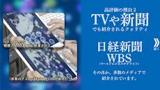 計算脳トレHAMARU 頭の体操 無料人気脳トレアプリ オフライン(圏外)シングルプレーヤーゲームのおすすめ画像3