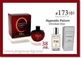 Парфюм с феромони FM 173f - CHRISTIAN DIOR - Hypnotic Poison