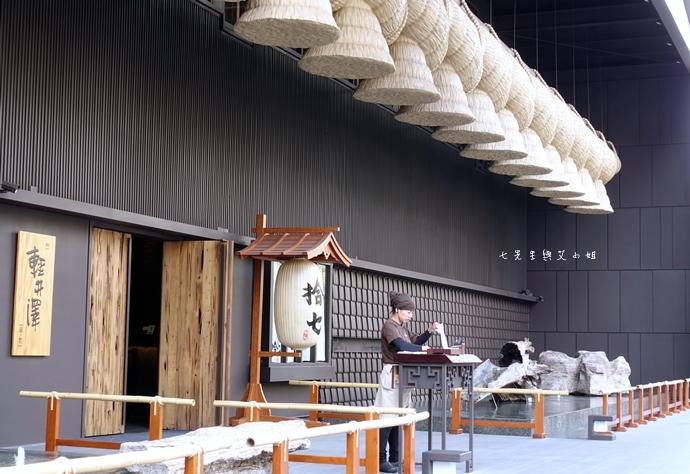 2 台中美食拾七火鍋 輕井澤火鍋
