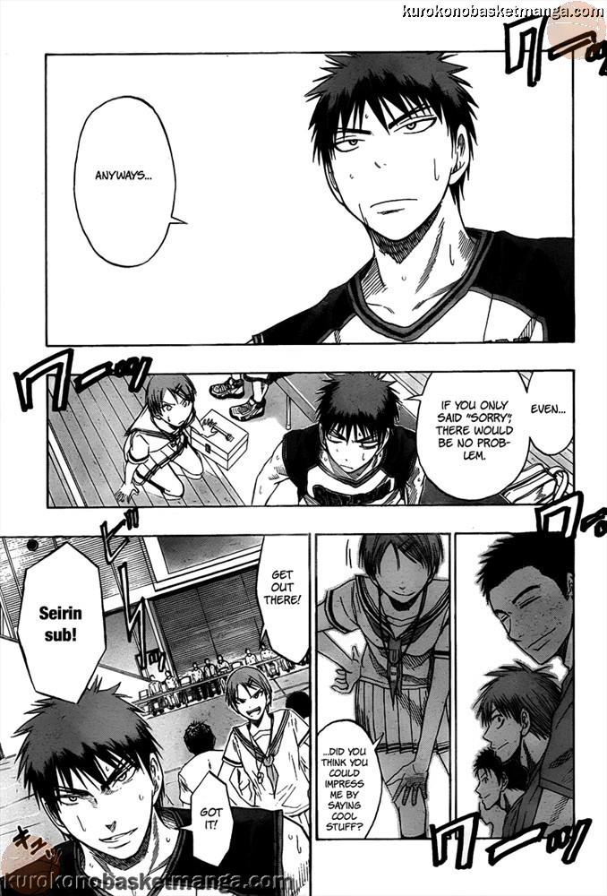 Kuroko no Basket Manga Chapter 45 - Image 17