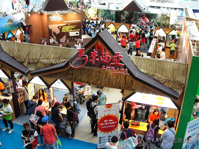 【公民記者活動】2013台北國際旅展~最後一天把握機會逛逛世貿一館吧2F篇