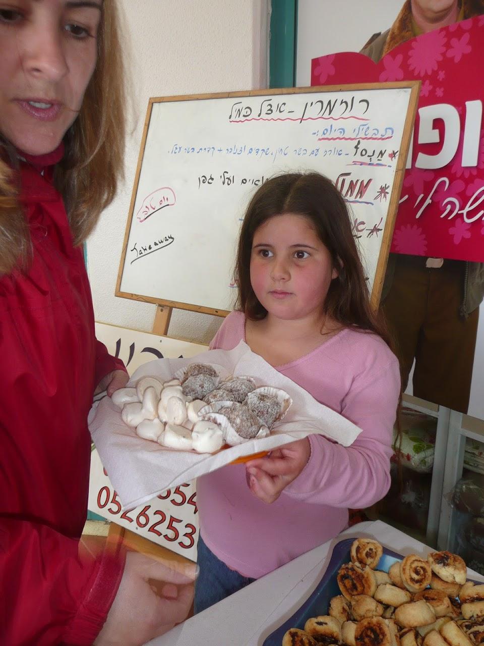 Kamkha DePaskha sale, 2009  - 2009-03-27 12.03.30-1.jpg
