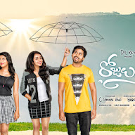 Rojulu Maarayi Movie Posters