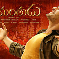 Srimanthudu New  Posters