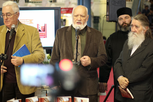 Lansare de carte DECUS IN LABORE. Hiram talmacind calfei - Maestrul Z si discipolul A - Gaudeamus Bucuresti 2013