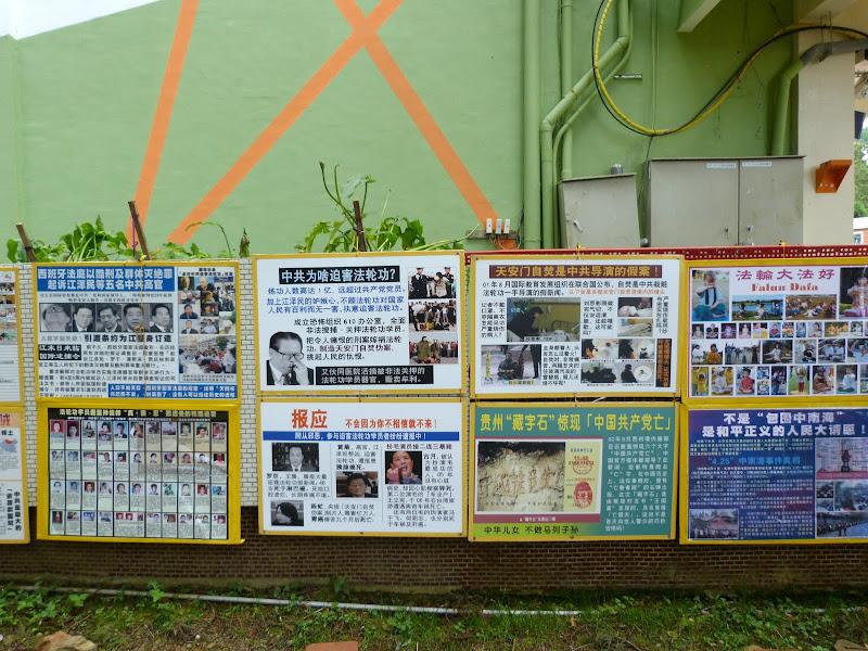 Propagande Falun Gong, pour les 2000 touristes chinois continentaux qui visitent chaque jour Alishan