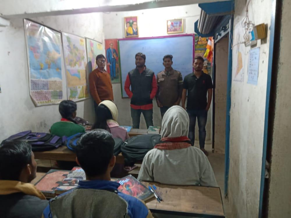 जगदीशपुर में छात्र संगठन आइसा ने विभिन्न शैक्षणिक संस्थानों में चलाया सदस्यता अभियान
