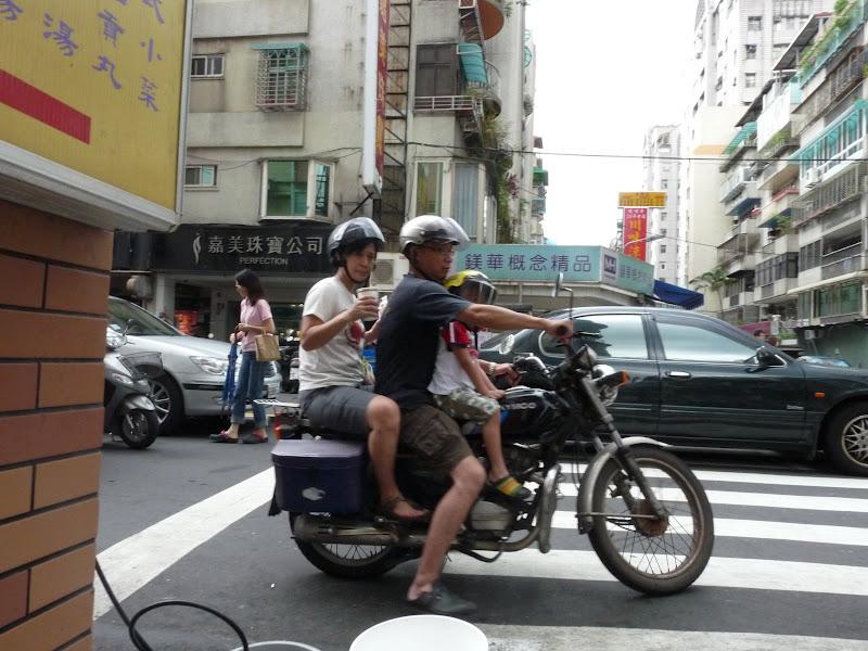 TAIWAN.Taipei - P1110359.JPG