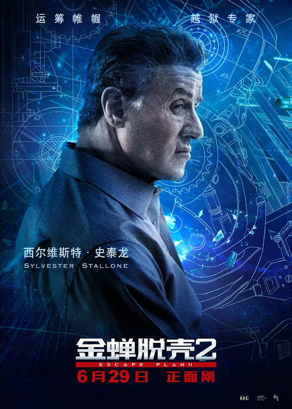 Escape Plan 2: Hades China / United States Movie