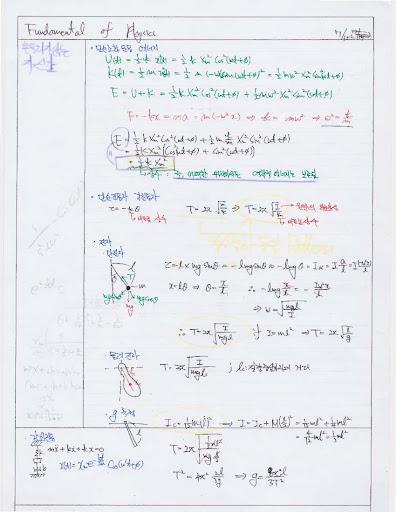 Hogeonys_Notetaking_Fundamental_of_Physics_%2525ED%25258E%252598%2525EC%25259D%2525B4%2525EC%2525A7%252580_19.jpg