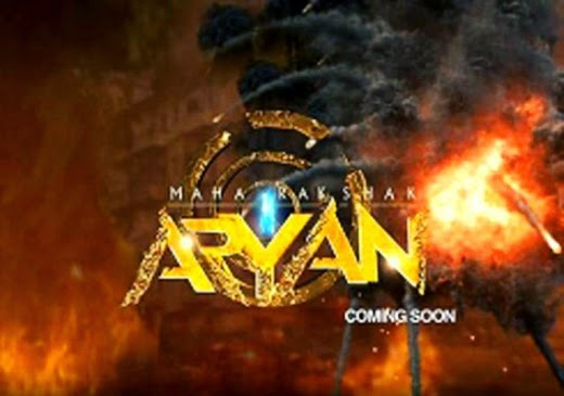 Watch Maha Rakshak Aryan 29th March 2015 Episode Online