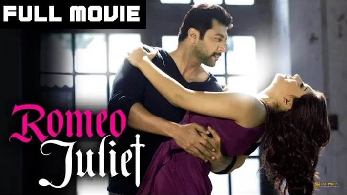 Poster Of Romeo Juliet Full Movie in Hindi FHD Free download Watch Online 1080P FHD