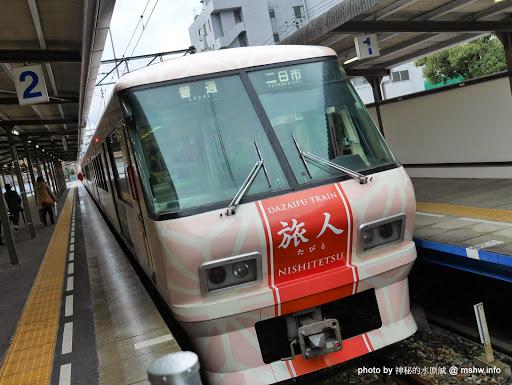 Japan日本旅遊