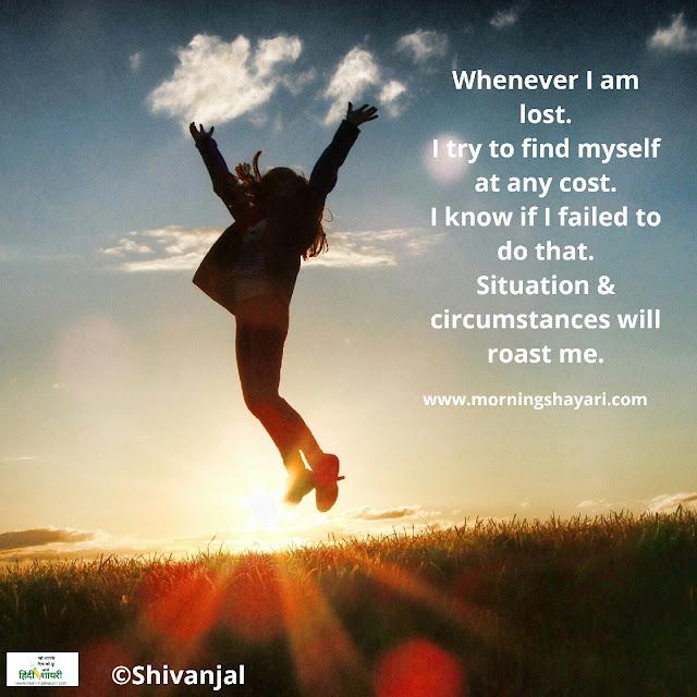 Image for Inspirational poems in english,motivational poem in english motivational poem in english for students best motivational poem in english short motivati