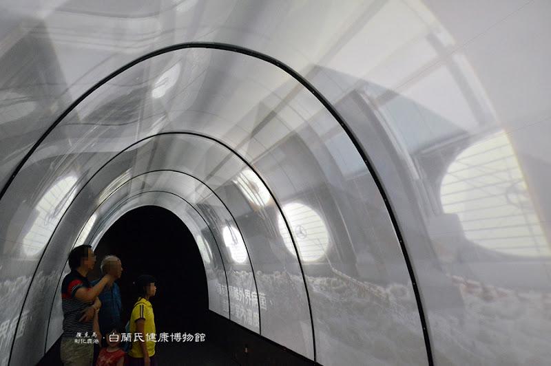 白蘭氏健康博物館全景虛擬實境隧道