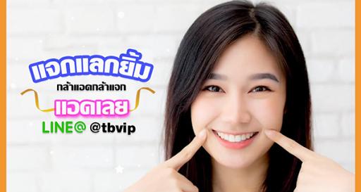 พนันออนไลน์เว็บไหนดี ที่สุด 2020 TOP 1 อันดับ 1 ในไทย