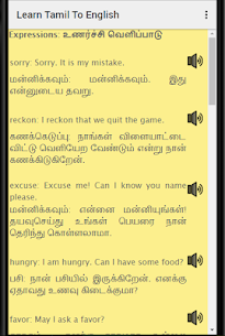 Learn English in Tamil : English Speaking in Tamil 32.0 Unlocked MOD APK Android 3