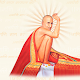 Shree Gajanan Maharaj Bavanni (52 Verse) - Marathi Download on Windows