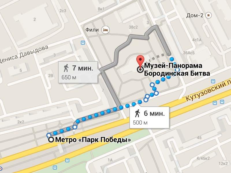 Музей-панорама «Бородинская битва» как добраться