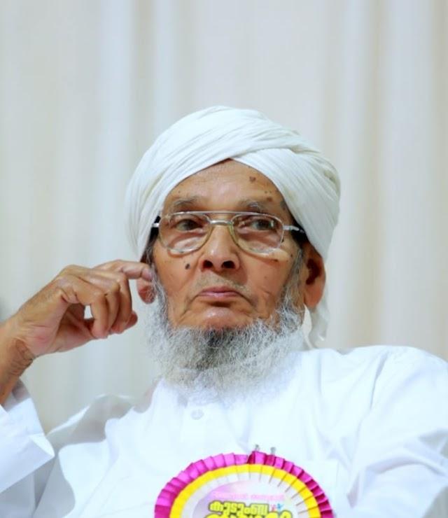 മരണം:ഫഖ്റുദ്ദീൻ മുസ്ല്യാർ (90)