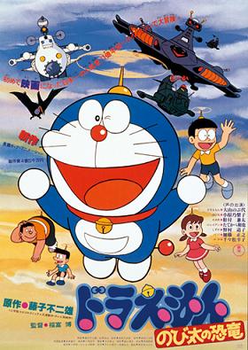 Doraemon: Chú khủng long lạc loài