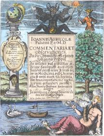 From Joannis Agricola Commentariorum Notarum, Alchemical And Hermetic Emblems 1