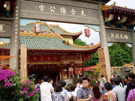 Trip - Temple and Cultural Tour 2005 - P18.JPG