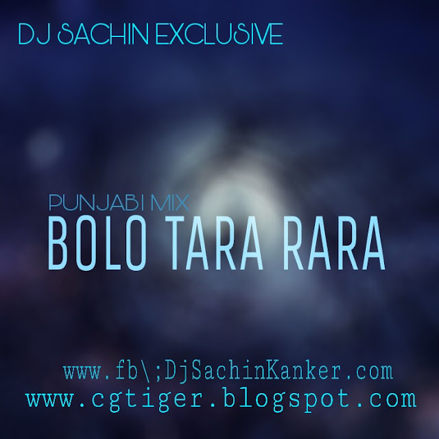 bolo tara rara mp3 free download