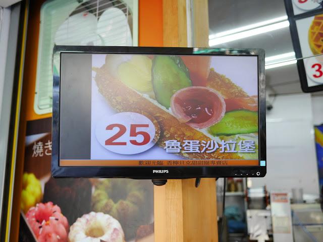 【食記】台中Siang Ning Beike Lemon Donuts 香檸貝克甜甜圈專賣店@南屯萬和宮 : 季節水果新鮮更對味? 烤的甜甜圈等你來體驗 下午茶 區域 午餐 南屯區 台中市 晚餐 甜點 糕餅烘培 蛋糕 輕食 飲食/食記/吃吃喝喝