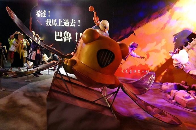 23 吉卜力的動畫世界特展