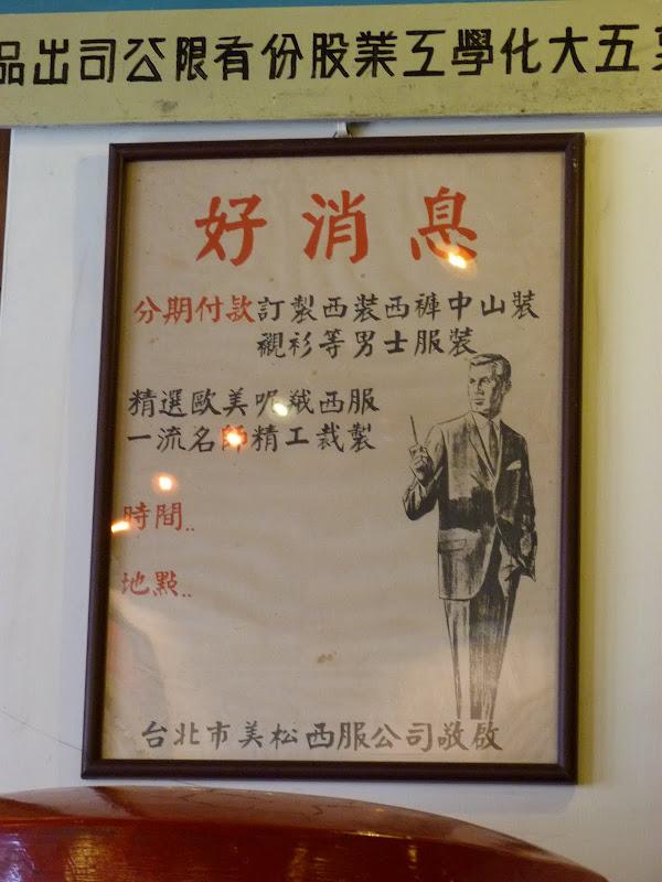 TAIWAN.Taipei . Dans les environs de Xizhi et un bon restaurant à Xizhi - P1000693.JPG