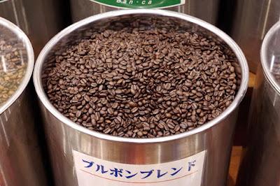 おすすめコーヒー:ブルボンブレンド