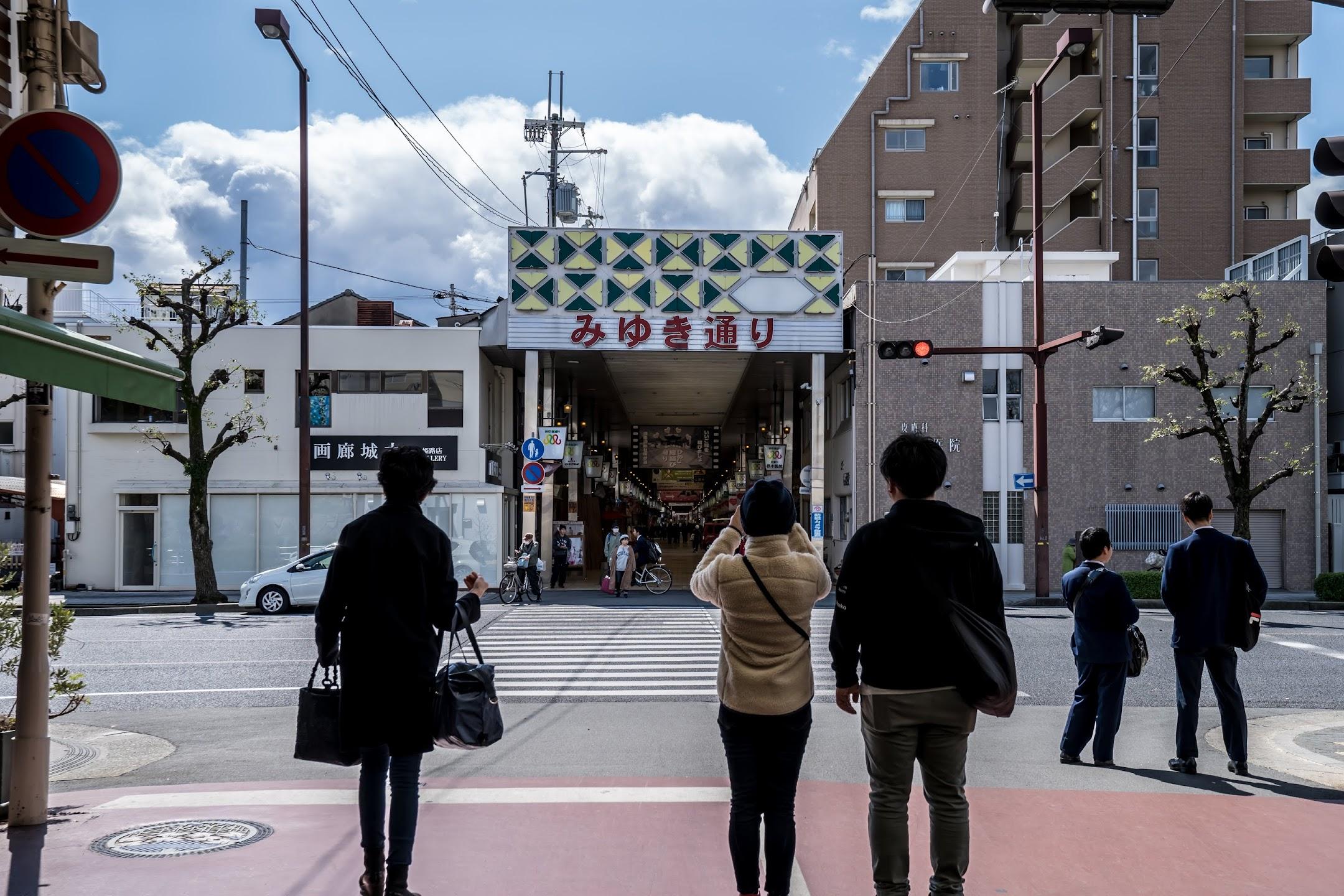 Himeji shopping street1