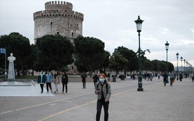 Επίπεδο 4 και μίνι lockdown για Λάρισα, Χαλκιδική, Κιλκίς και Θεσσαλονίκη