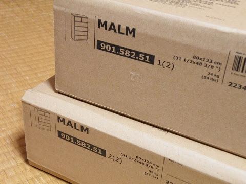 MALMチェスト 引き出し6ブラックブラウン梱包