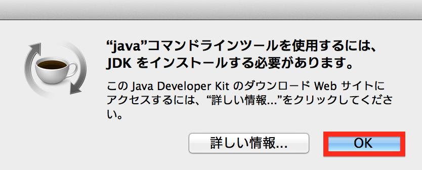 Java SE 1