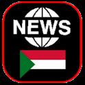 أخبارالسودان - عاجل icon
