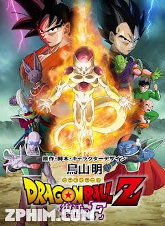 Bảy Viên Ngọc Rồng: Frieza Hồi Sinh - Dragon Ball Z: Resurrection 'F' (2015) Poster