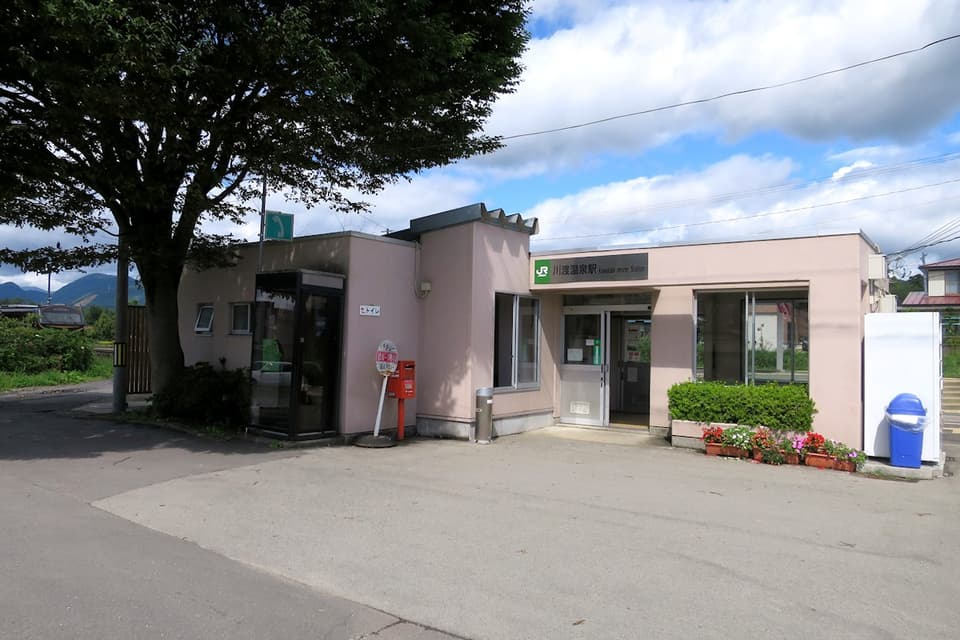 川渡温泉駅