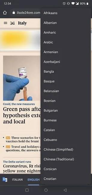 كيفية ترجمة مواقع الويب كروم المزيد من اللغات المستهدفة