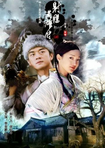 Anh Hùng Xà Điêu 2003 - 射雕英雄传