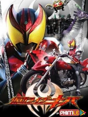 Phim Kamen Rider Kiva - Kamen Rider Kiva (2008)
