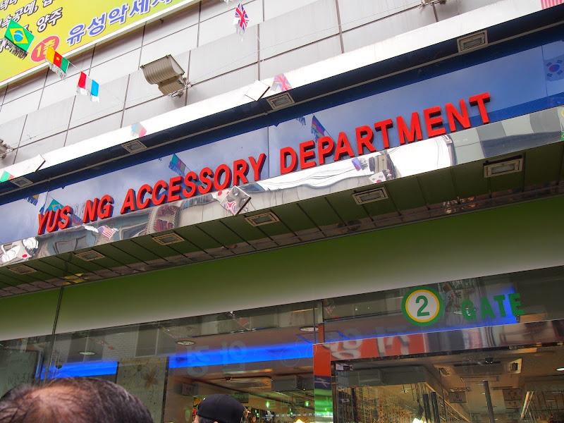 南大門 買い物
