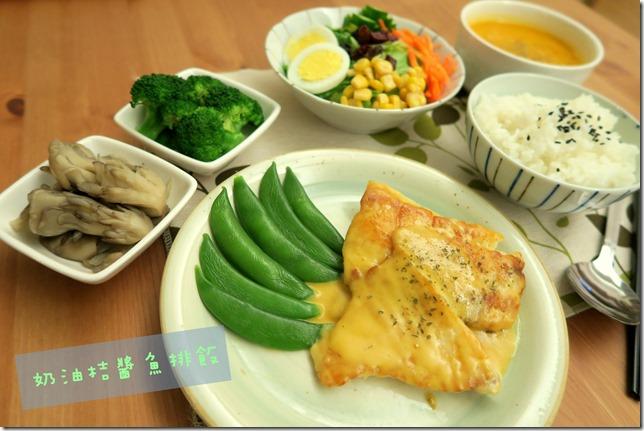 魚排 (2)