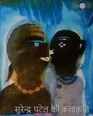 सुरेन्द्र पटेल की कलाकृति