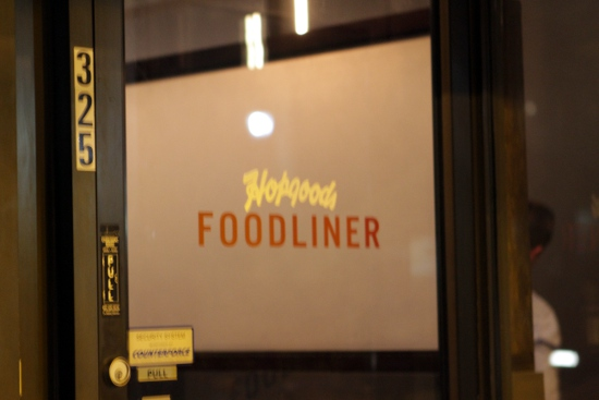 The very subtle sign on the front door of Hopgood's Foodliner.