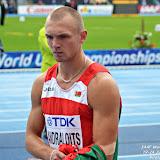 Bydgoszcz 2016. IAAF World U20 Championships, 19.07.2016 (фото Александры Крупской)