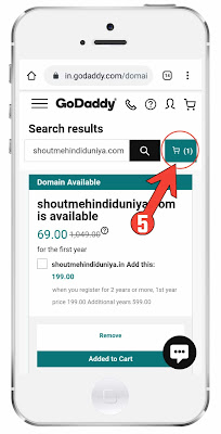 Buy .Com Domain At ₹81 From GoDaddy