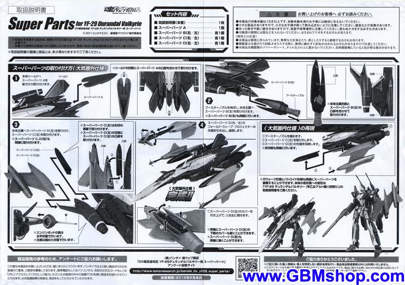 Bandai DX YF-29 Durandal Super Pack Manual Guide