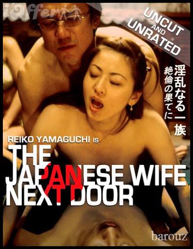 The Japanese Wife Next Door - Cô vợ hàng xóm 18+